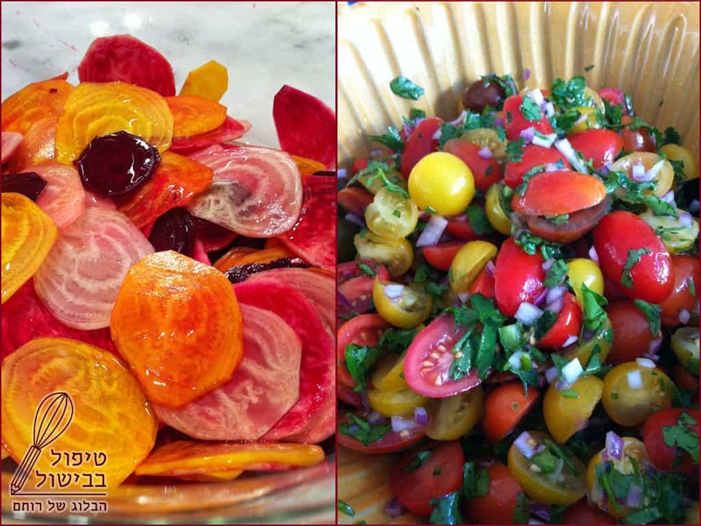 מתכונים, סלטים של שמחת חיים: סלט עגבניות שרי, סלט ברוקולי חי, סלט גזר